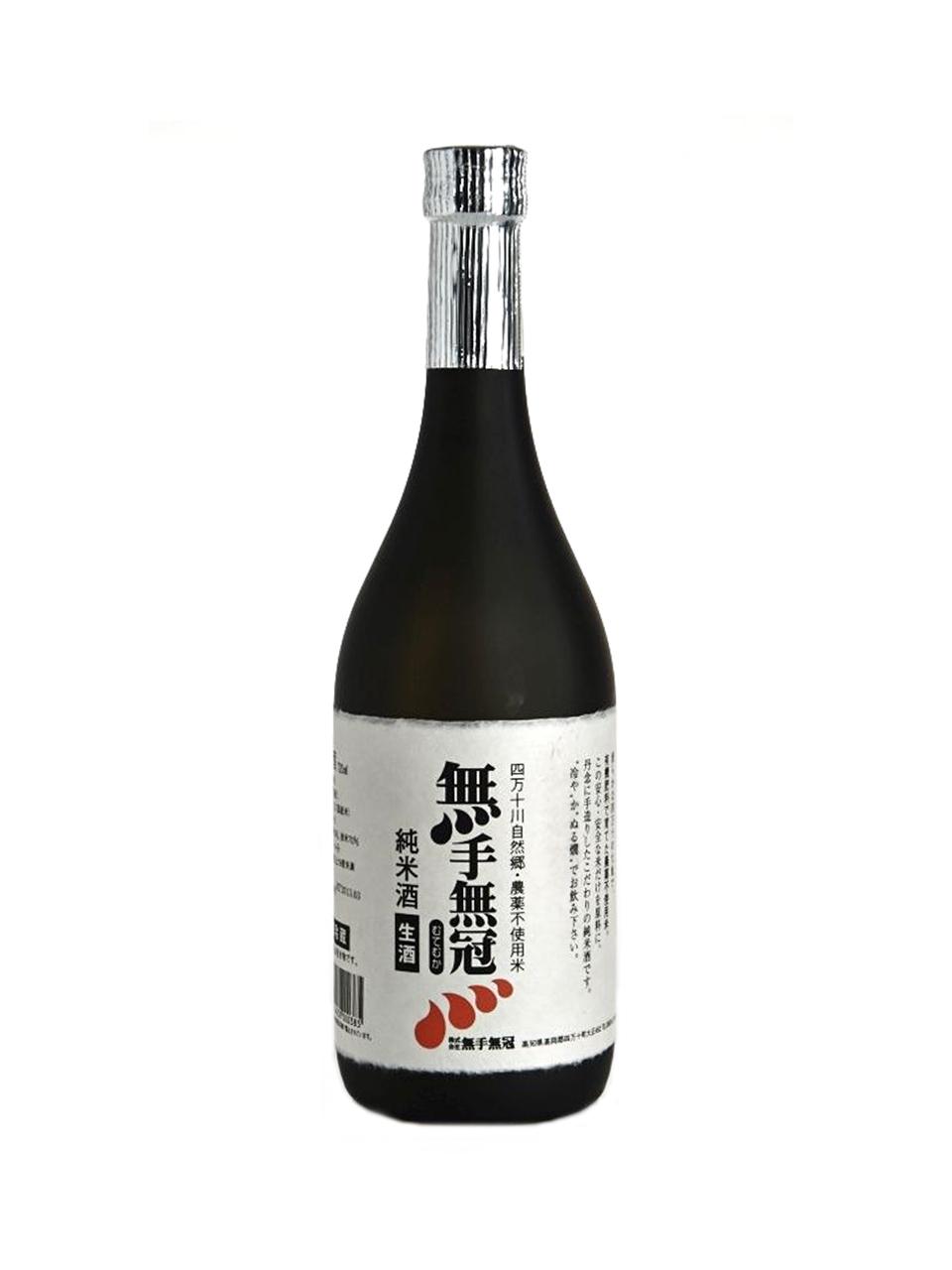 Mutemuka - Mutemuka Shuzō